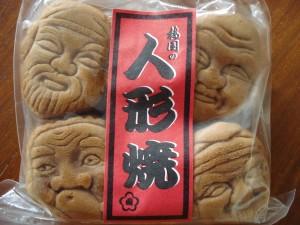 Japansk bønnekage
