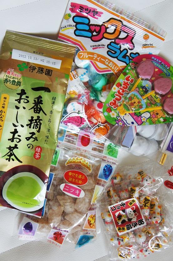 japansk slik, japanese candy