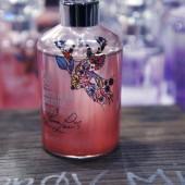 leona lewis body shop, Leona Lewis White Musk Libertine Eau De Parfum Limited Edition Bottle Design